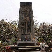 日本軍建立の慰霊碑