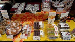 お菓子の家 太郎庵 七日町菓房
