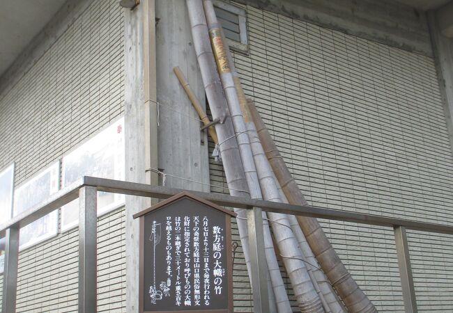 宝物殿の軒下に「大幟(おおや)」の竹が置かれています。