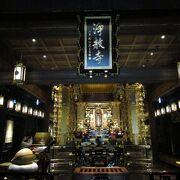 ホテルと一体化して新築された浄土宗寺院