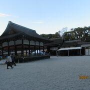 由緒ある京都きっての古社