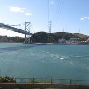 鞆ノ瀬戸では潮流が波立ちます。