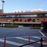 仙台駅はとても分かりやすいです。