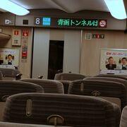 札幌延長までは過渡期かな