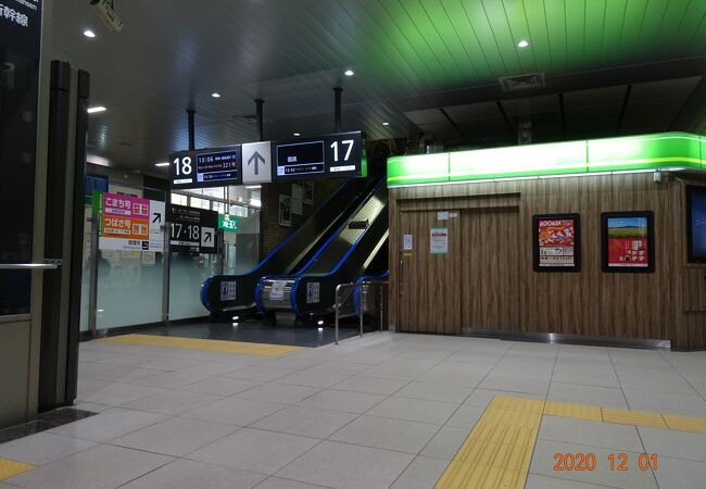 窓口 の 大宮 みどり 駅