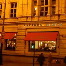 カフェ スラヴィア
