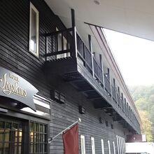 HOTEL Jogakura (ホテル 城ヶ倉)