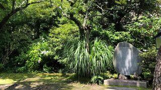 夏目漱石参禅百年祈念碑