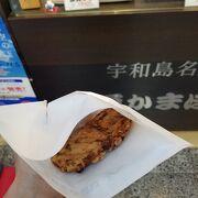 松山空港でじゃこ天頂けます。