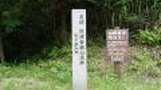 鶴子銀山跡