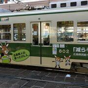 広島市内を回る便利な電車