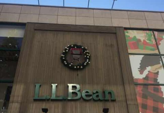 LLビーン (吉祥寺店)