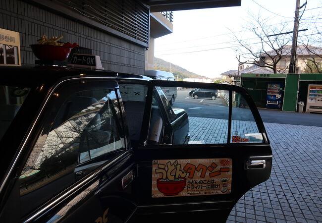 うどんタクシー (琴平バス株式会社)