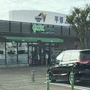小田原厚木道路のPA