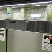三田線 白山駅『東洋大学前』