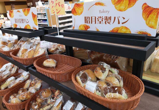 昭月堂製パン