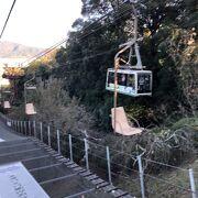 松山城までロープウェイ
