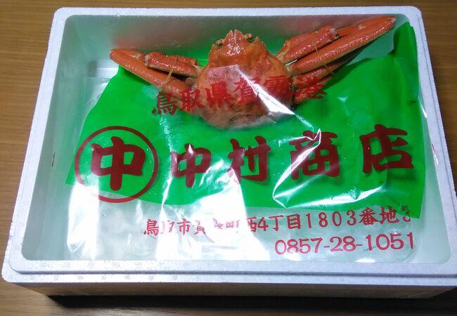 中村商店 (かろいち店)