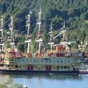芦ノ湖と言ったら海賊船