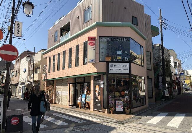 お菓子の家 鎌倉小川軒 鎌倉店