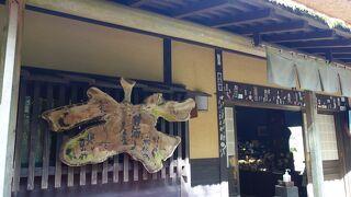 昔ながらの茶店の雰囲気を楽しめる