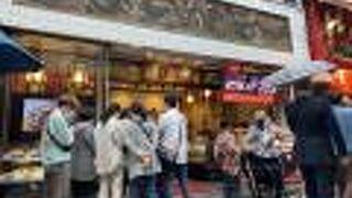 長崎唐菓子 蘇州林 中華街店
