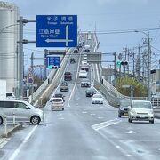 とても急な橋