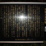 江戸時代、江戸の「ゲートウェイ」