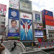 大阪を代表する風景ですが、一時期の賑わいはありませんでした