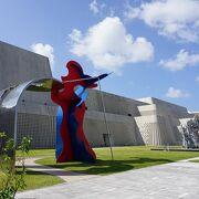 美しく沖縄らしい建物のミュージアム