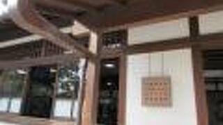 京都御所 参観者休所
