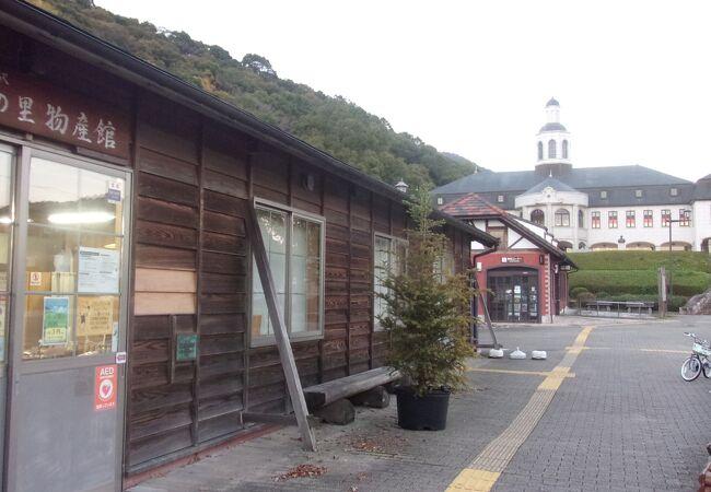 鳴門市が、日独文化交流の拠点にしているユニークな道の駅。