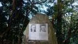 ケンペル バーニーの碑