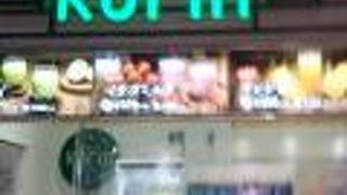 果汁工房 果琳 Pasar 三芳店