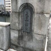 大阪市民にとって最も魅力を感じる橋