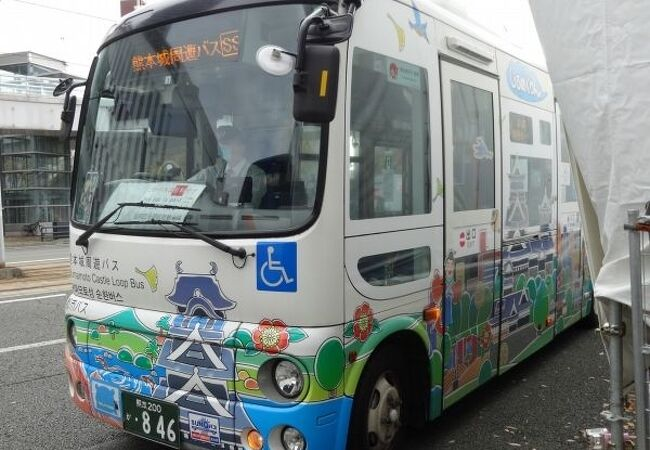 熊本城周遊バス しろめぐりん