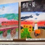 鳥取から城崎の間を紹介。キハ47系が最後の活躍。