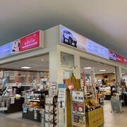 ここしか、空港内に店舗はない