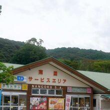南国サービスエリア(上り線)ショッピングコーナー