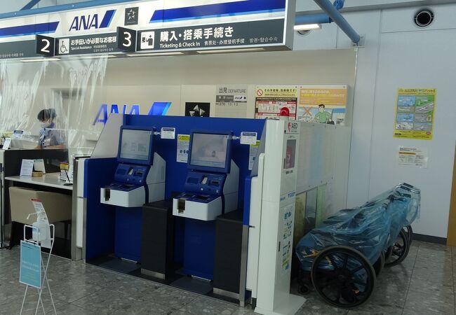 9月に2度目の紋別空港