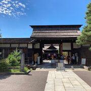 天領時代の藩庁が置かれた屋敷跡です。