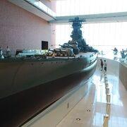 戦艦の実物が充実