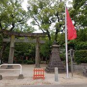 全国の住吉神社の始祖