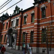 煉瓦造り別館の文化博物館