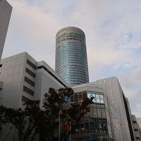 丸いホテルが新横浜プリンスホテル