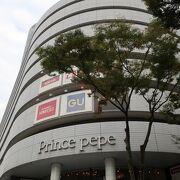 新横浜プリンスホテル併設