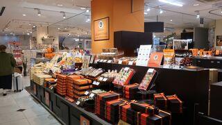 ガトー・ド・ボワイヤージュ 新横浜プリンスペペ店