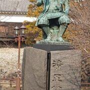 熊本の英雄