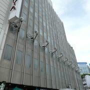 宮崎の老舗百貨店