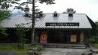 新穂高ロープウェイビジターセンター山楽館